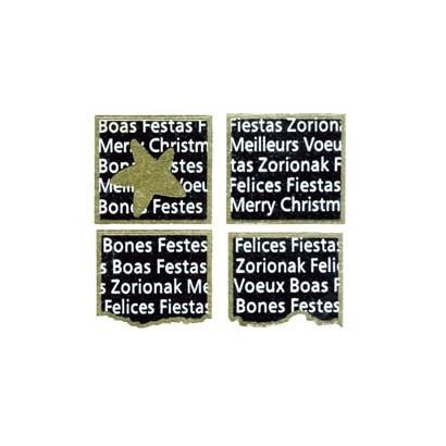 """Etiquetas adhesivas """"Navidad y Felices Fiestas"""" SET-719"""