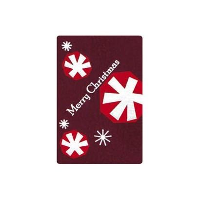 """Etiquetas adhesivas """"Navidad y Felices Fiestas"""" SET-720"""